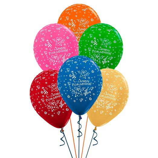 "Latex balloon "" Happy birthday»"