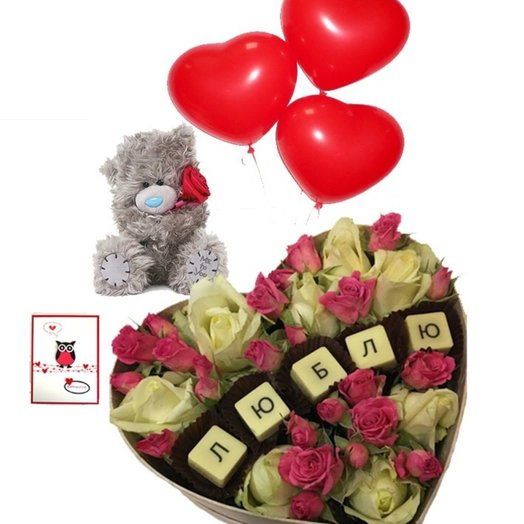 Набор на День Святого Валентина 3