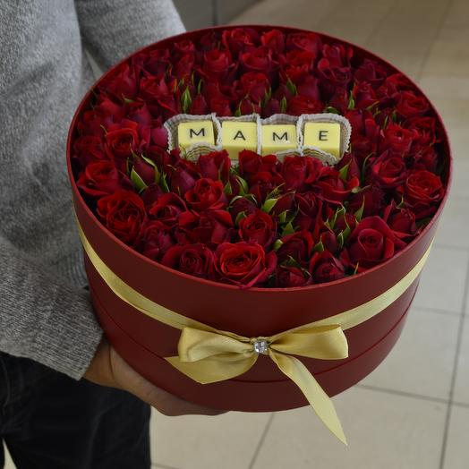 Коробочка Маме: букеты цветов на заказ Flowwow