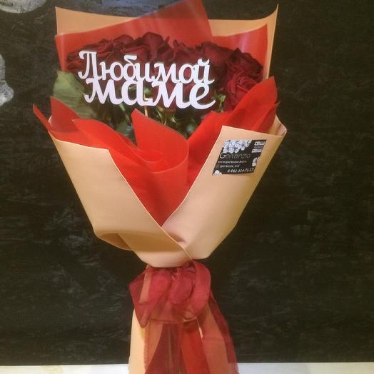 """Букет роз """"Вечная любовь"""""""