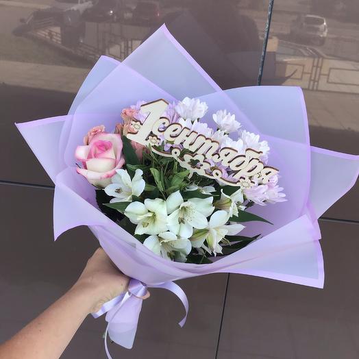 Первое сентября 4: букеты цветов на заказ Flowwow