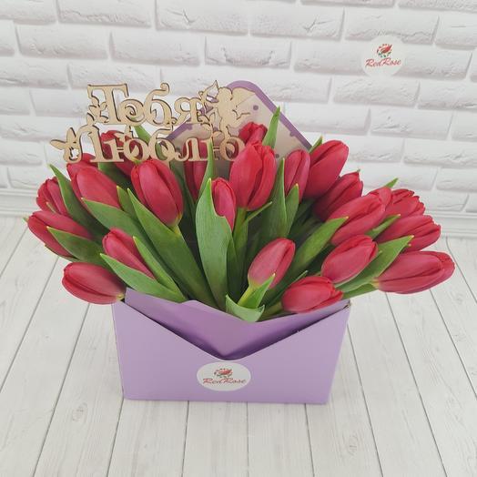 Цветочное письмо для любимой 💌