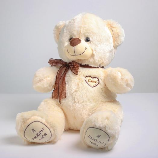 """Soft toy """"Bear with an embroidered heart"""", 50 cm"""