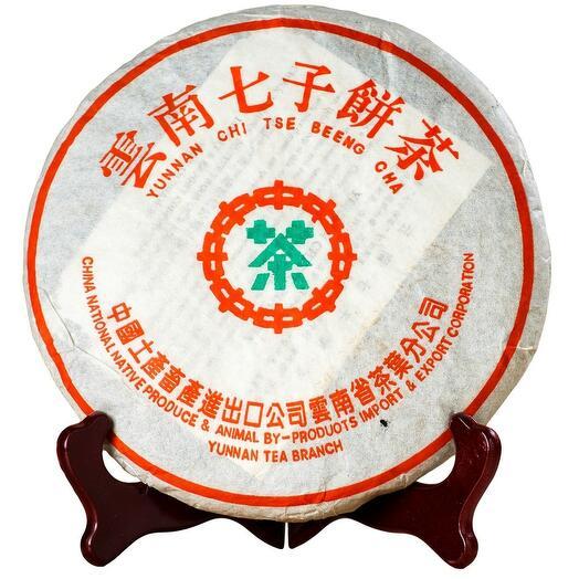 """Пуэр прессованнный выдержанный """"Лао шен пуэр 8582 2001 г. (тайваньское хранение)"""", блин 100 гр"""