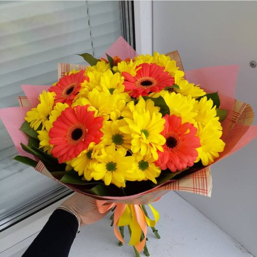 Bouquet Sunny: flowers to order Flowwow