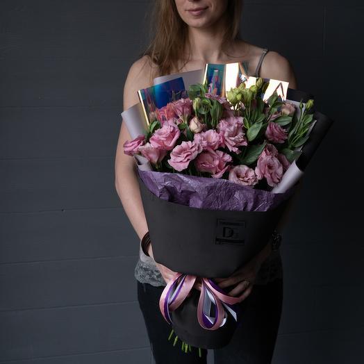 Black Pearl: букеты цветов на заказ Flowwow