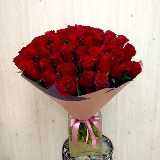 Королева Марго 55 роз