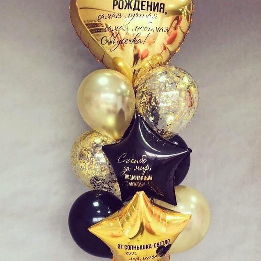 Золотой фонтан из гелиевых шаров