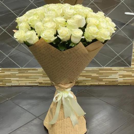 Roses of Mondial