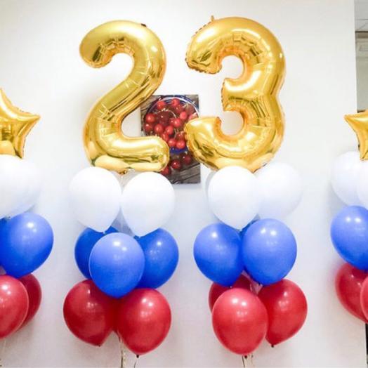 23 февраля букет шаров 2 звёзды , 27 латекснве триколор , 2 Цыфры
