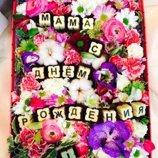 Коробка большая с конфетами ручной работы: букеты цветов на заказ Flowwow
