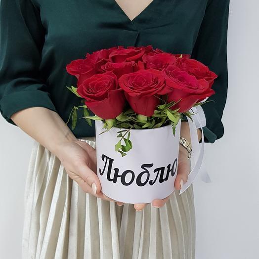 "Коробочка с розами ""Люблю"": букеты цветов на заказ Flowwow"
