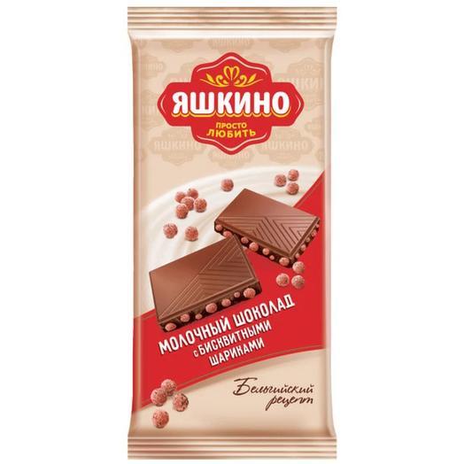 Молочный шоколад с начинкой бисквитными шариками Яшкино 85 г