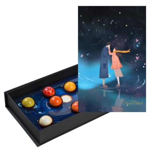 """Шоколадные планеты """"Ты моя Вселенная!"""""""