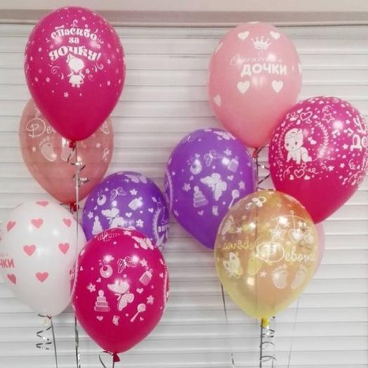 5 воздушных шаров на выписку или подарок на рождение малышки