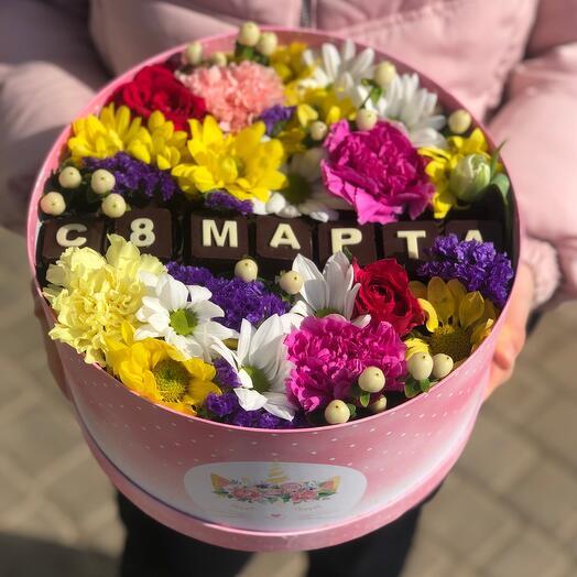 Шоколадное 8 марта
