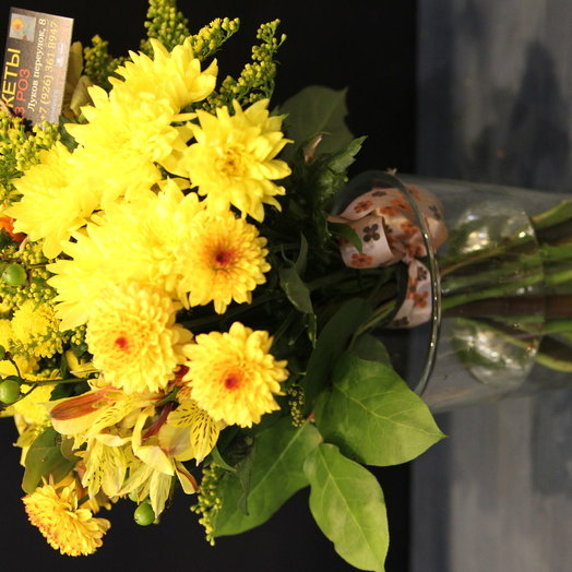 Регги: букеты цветов на заказ Flowwow