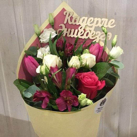 Букет-комплимент: букеты цветов на заказ Flowwow