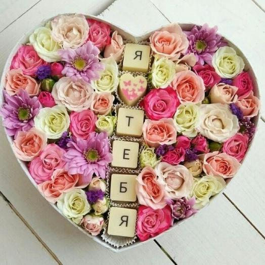 Признание в чувствах: букеты цветов на заказ Flowwow