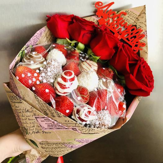 Клубника для мамочки: букеты цветов на заказ Flowwow