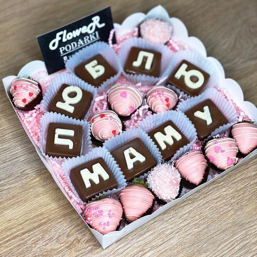 Клубника в шоколаде «люблю маму»