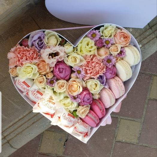 Сердце со сладкии нежное