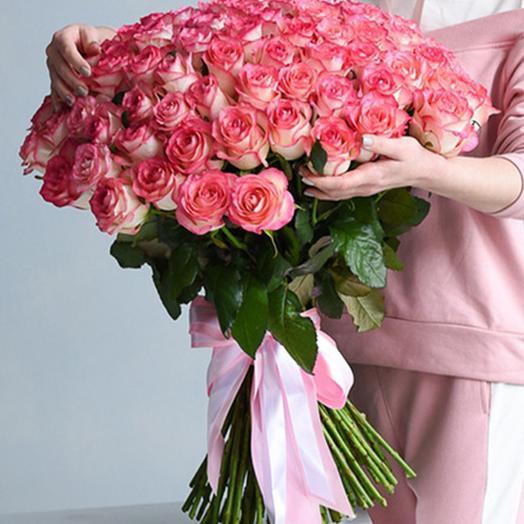 """Bouquet """" Jamilia"""""""