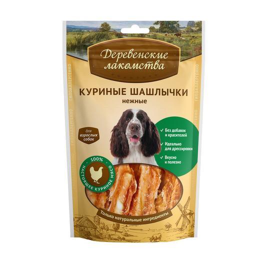 Деревенские лакомства куриные шашлычки нежные для собак 100 г
