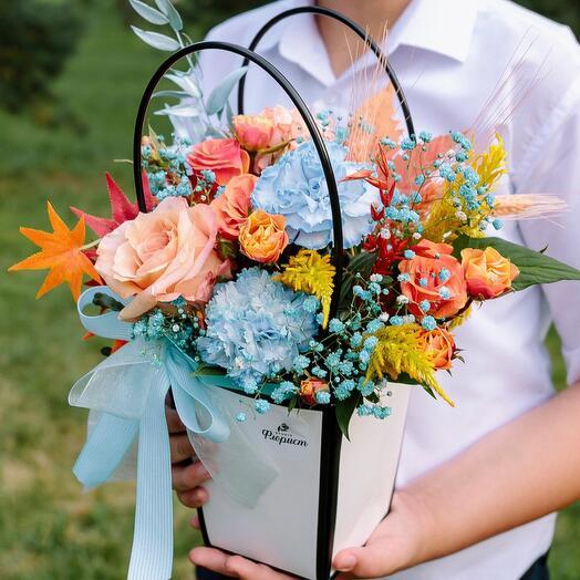 "Bouquet ""Bright autumn"""