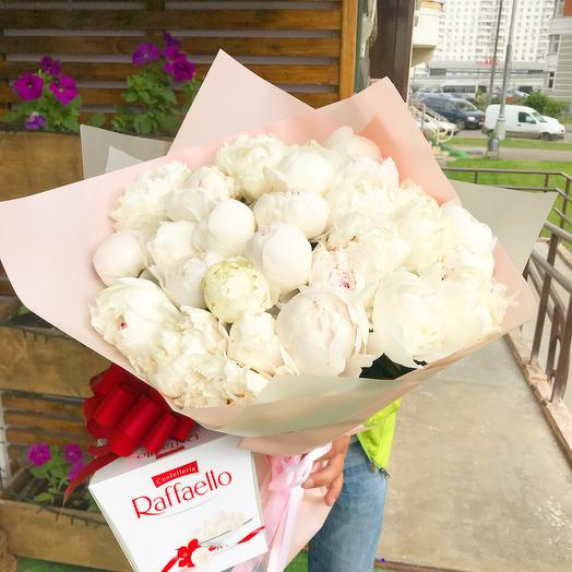 Букет «Роскошь»: букеты цветов на заказ Flowwow