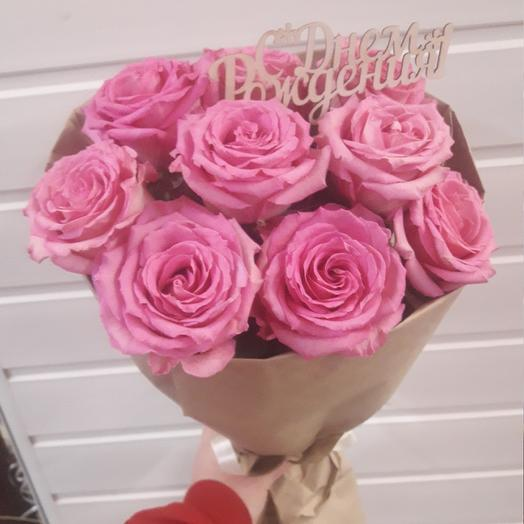 Цветы заказать шадринск, цветов васильки санкт
