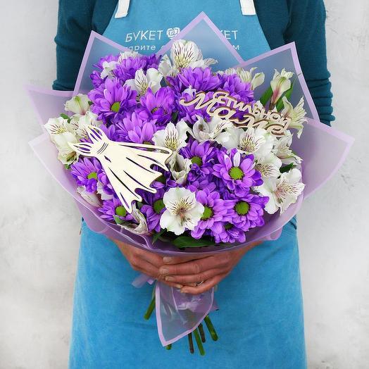 БУКЕТ СТИЛЬНОЙ МАМЕ: букеты цветов на заказ Flowwow