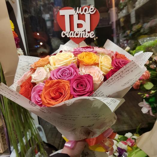 Микс 25: букеты цветов на заказ Flowwow