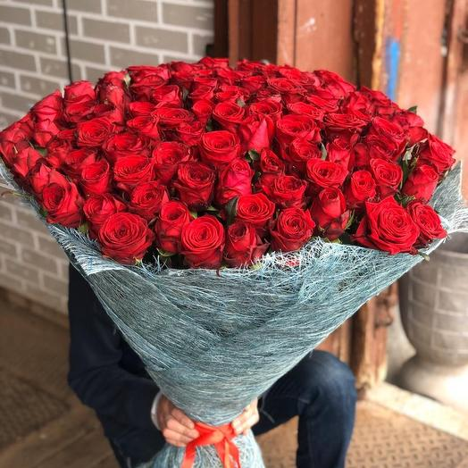 Роскошный букет: букеты цветов на заказ Flowwow