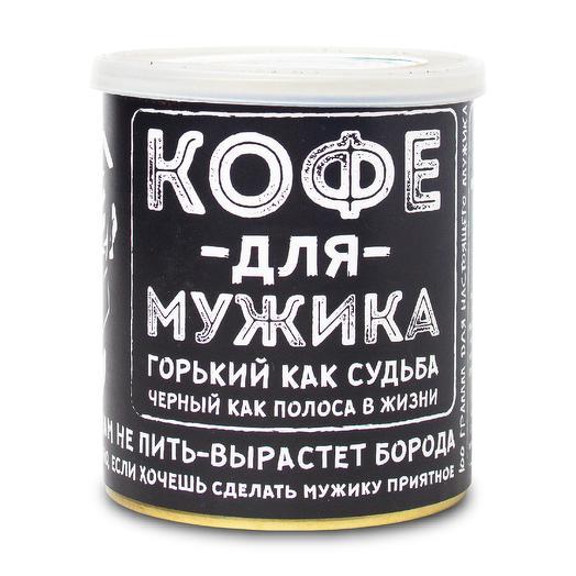 """Кофе-консервы """"Для Мужика"""""""