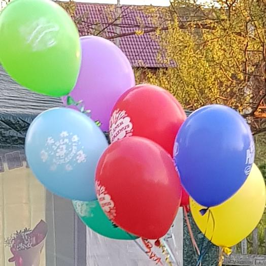 Воздушные шарики: букеты цветов на заказ Flowwow