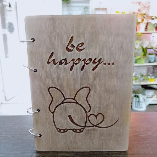 """Блокнот """"Be happy"""""""