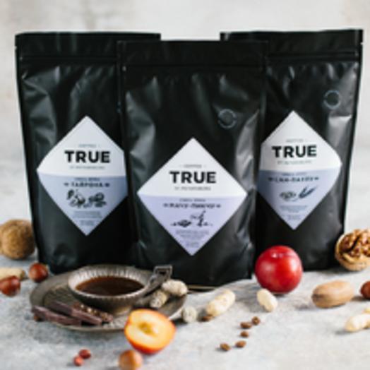 Набор кофе True Robust Me 3 упаковки по 100 г