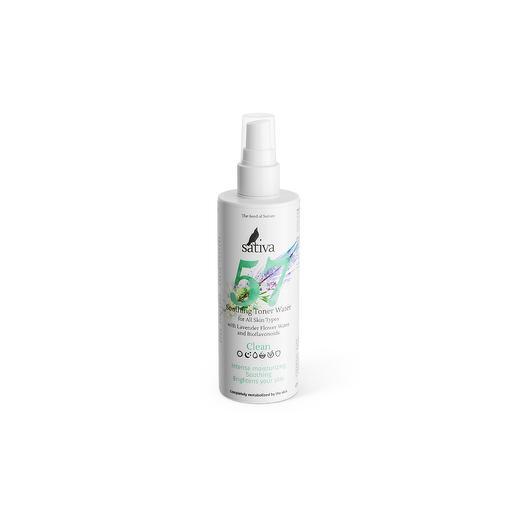 Тоник успокаивающий 57 для чувствительной и проблемной кожи, Sativa