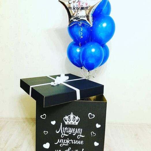 Коробка с шарами «Лучшему мужчине!»