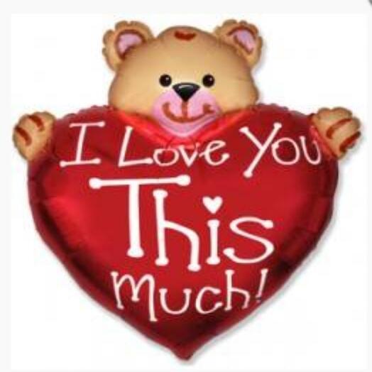 Шар фольга Медвежонок с большим сердцем (G36)