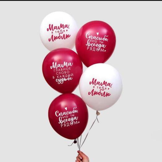 Набор из 5 шт воздушных шаров для мамы
