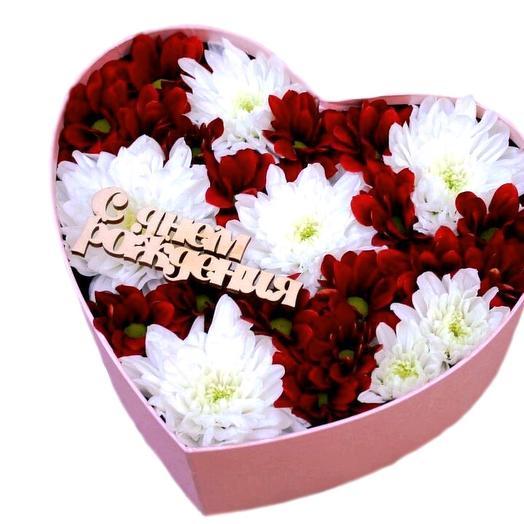Сердечко из хризантем: букеты цветов на заказ Flowwow