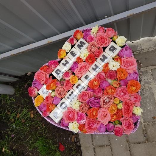 Коробочка с днём рождения: букеты цветов на заказ Flowwow