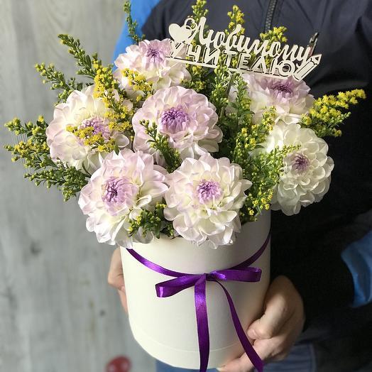 Георгины на 1 сентября: букеты цветов на заказ Flowwow