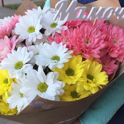 Букет из разноцветной хризантемы