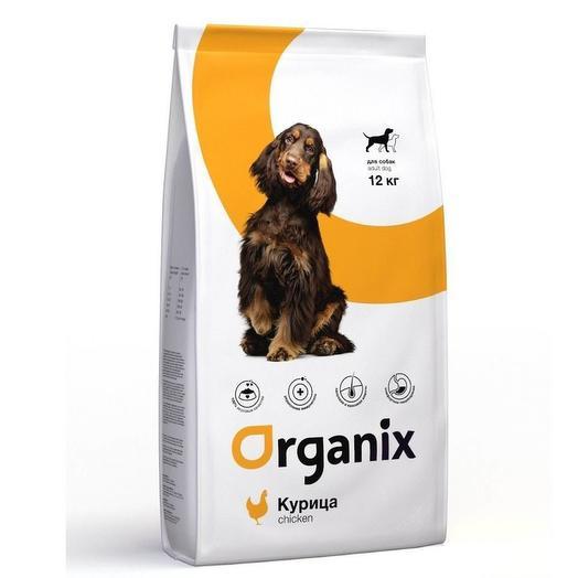 Organix сухой корм для собак всех пород с курицей 2,5 кг
