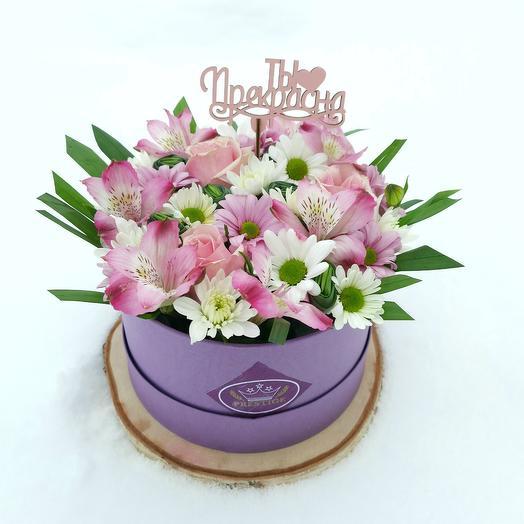 """Цветы в коробке""""Ты прекрасна """""""