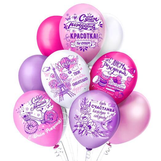 Flowers Lovers - шар с гелием с днём  рождения красотка набор из 9 шаров