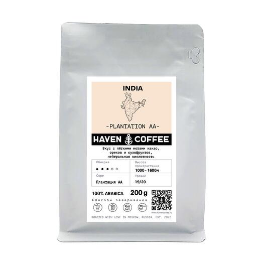 Кофе Haven Индия АА 200 г